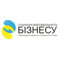 II Mіжнародна конференція «Соціальна відповідальність бізнесу»