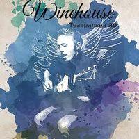 Музичний вечір D.Tymchuk