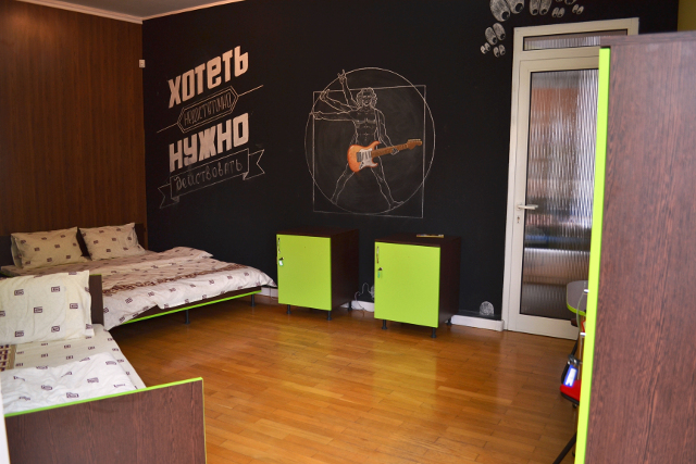 Хостел «Wanted Hostel»