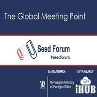 Конференція Seed Forum Lviv 2016