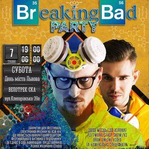 Фестиваль електронної музики Breaking Bad Party