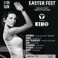 Вечірка Easter Fest