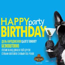 Вечірка Happy Birthday Party