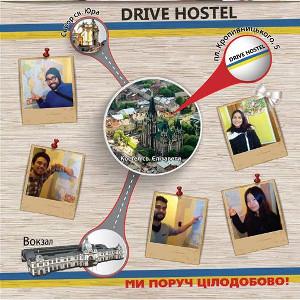 Хостел «Drive Hostel»