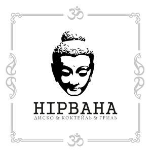 Нічний клуб «Nirvana»