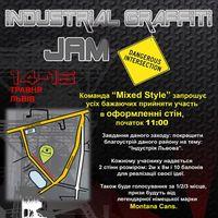 Фестиваль графіті INDUSTRIAL GRAFFITI JAM