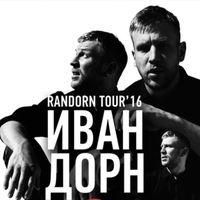Randorn Tour 2016: Концерт Івана Дорна