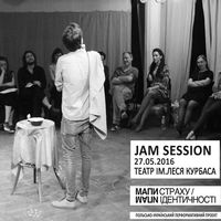 Театральний Jam Session