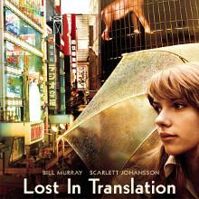 Фільм «Труднощі перекладу» (Lost in Translation)