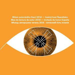 Транскордонний літературний фестиваль «Місяць Авторських Читань 2016»