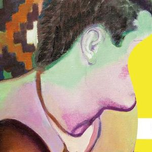 Арт-проект «Килим. Сучасні українські митці»