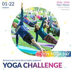 Соціально-спортивний проект Lviv Yoga Challenge