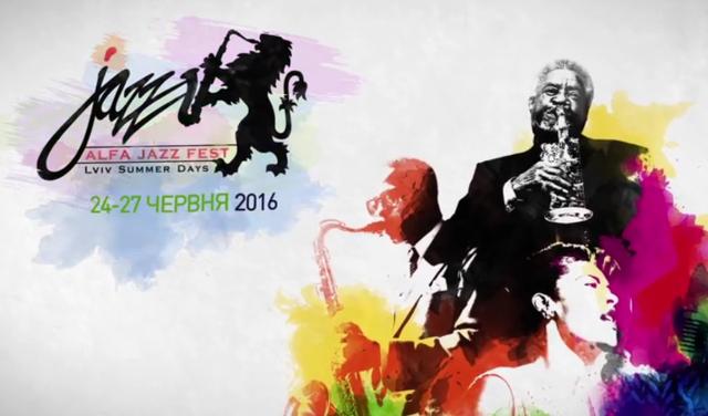 Пряма онлайн-трансляція з Alfa Jazz Fest 2016