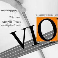 Ексклюзивний нічний концерт від музичної аґенції Collegium Musicum