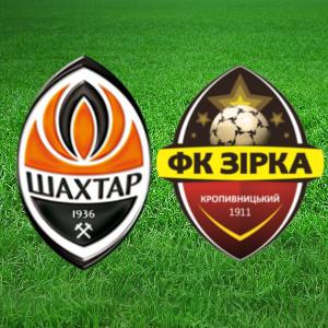 Футбол. Чемпіонат України. «Шахтар» (Донецьк) – «Зірка» (Кропивницький)