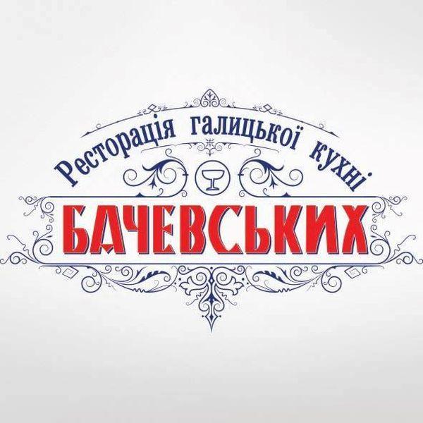 Ресторація «Бачевських»