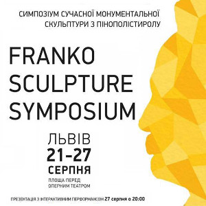 Симпозіум сучасної монументальної скульптури Franko Sculpture Symposium