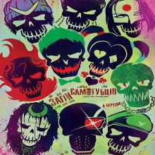 Фільм «Загін самогубців» (Suicide Squad)