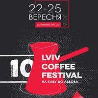 Х Cвято «На каву до Львова» (Lviv Coffee Festival)