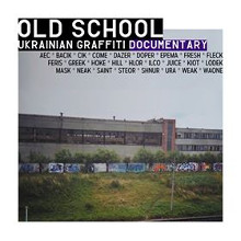 Документальниий фільм «Old School. Ukrainian graffiti documentary»