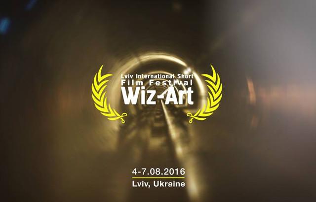LISFF Wiz-Art 2016: коротко про кінофестиваль