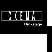 Вечірка «Схема Backstage»