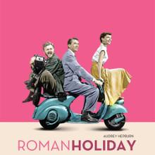 Фільм «Римські канікули» (Roman Holiday)