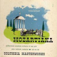 Концерт «Моцартіана»