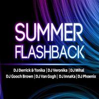 Вечірка Summer Flashback