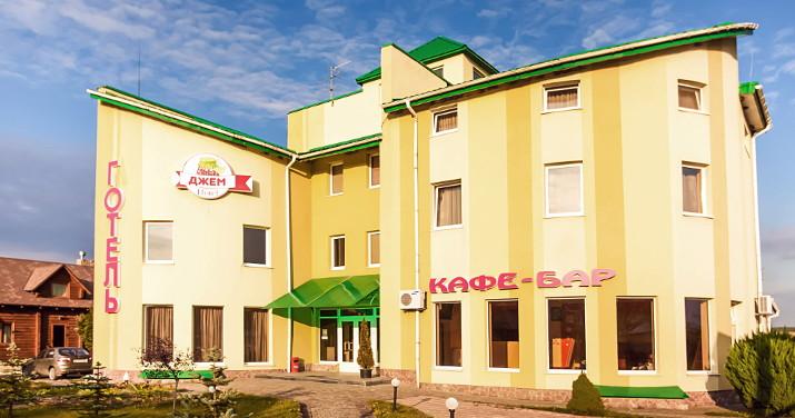Готель «Джем Раковець»