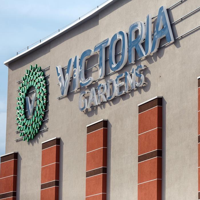 Відкриття ТРЦ Victoria Gardens (Програма)