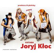 Joryj Kłoc презентує альбом KOZA