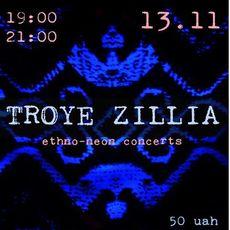 Містичні етно-неонові концерти гурту Troye Zillia