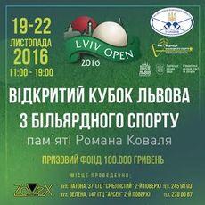 Відкритий кубок Львова з більярдного спорту – Lviv Open 2016