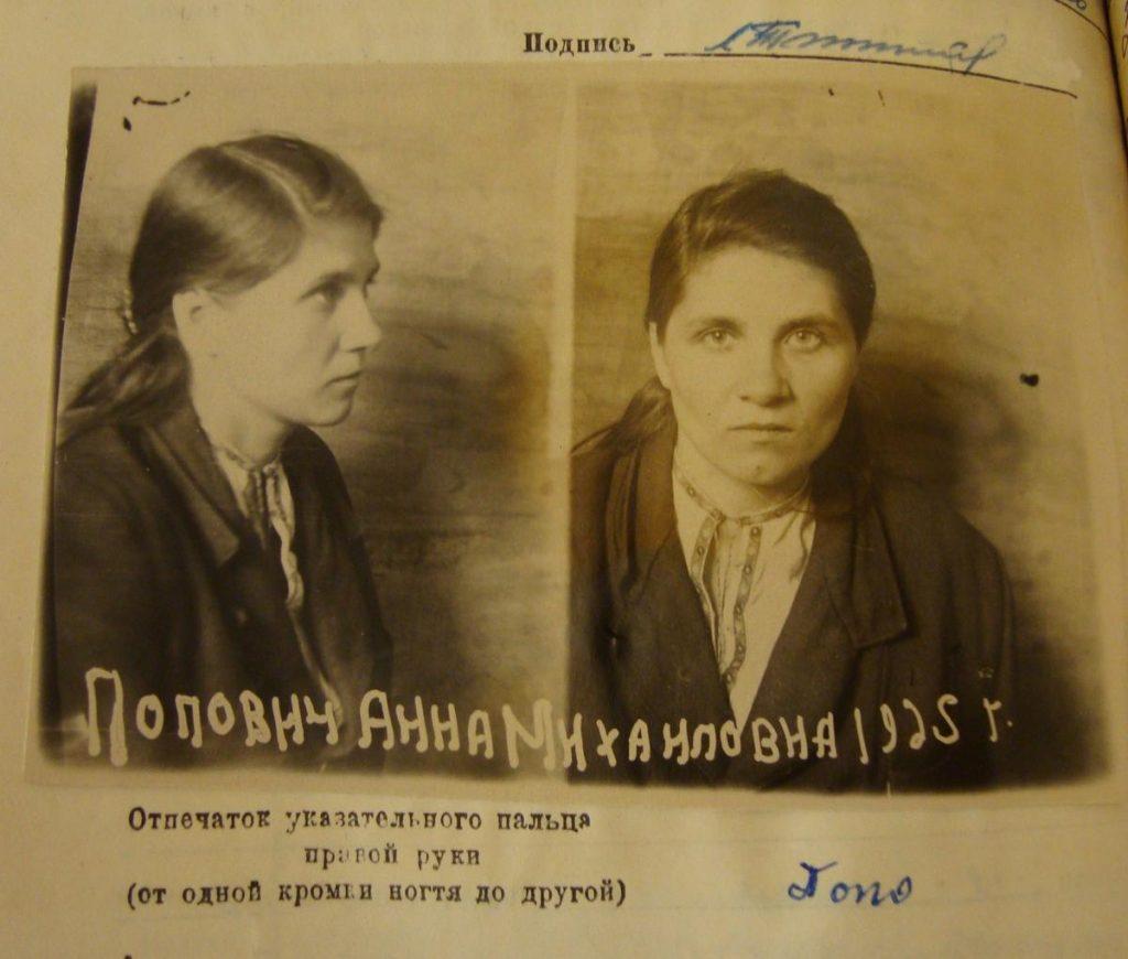 Анна Попович