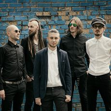 Гурт «АнтитілА» презентує альбом «Сонце»