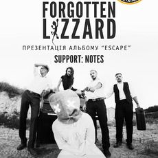 Концерт гурту Forgotten Lizzard (Дніпро)