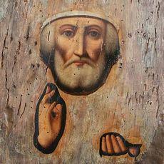 Виставка «Святий Угодник і Чудотворець»