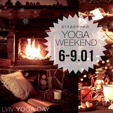 Yoga Weekend від Lviv Yoga Day