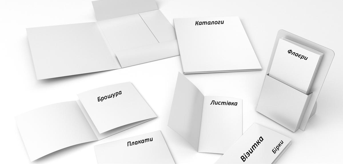 poligrafia_classicprint_