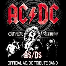 Концерт гурту AS/DS