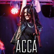 Концерт гурту «АССА»