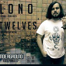Концерт гуртів LONO та Twelves