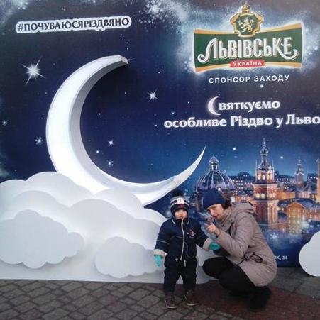 Фотозона «Львівське Різдвяне»
