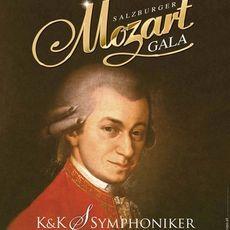 Концерт Salzburger Mozart-Gala