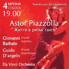 Концерт «Astor Piazzolla. Життя в ритмі танго»