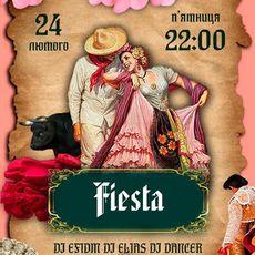 Вечірка Fiesta