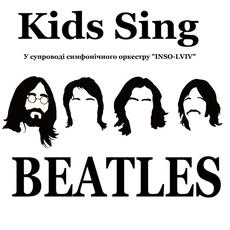 Концерт Kids Sing Beatles