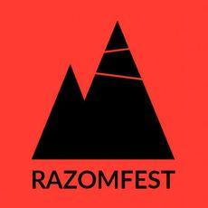 Фестиваль Razomfest 2017. Література