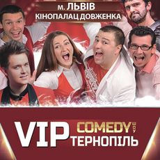 Гумор-шоу «VIP Тернопіль»